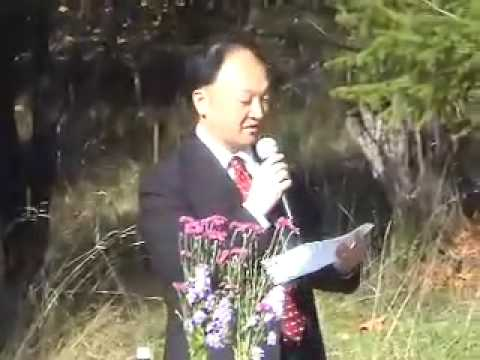 #1 Japanese Town, Cumberland, BC.  Ceremonial Tree Planting Oct.24, 2009.  Part 2 of 2