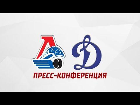 «Локомотив» - «Динамо»: пресс-конференция
