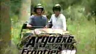 Amphibious Vehicle - 6x6 Frontier 580 [ARGO] - Amphibious UTV/ATV