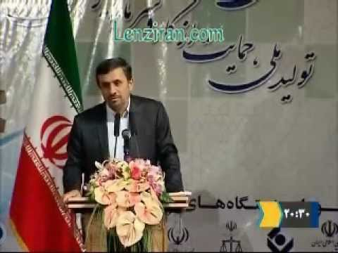 Ahmadinejad respond to harsh critic of Ali Larijani during seminar for preventing corruption