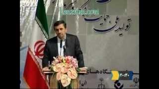 Ahmadinejad respond to harsh critic of Ali Larijani during seminar for preventing corruption