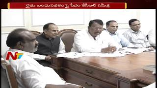 CM KCR Holds Meet on Passbooks and Rythu Bandhu Scheme Cheques Distribution | Pragati Bhavan