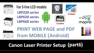 Canon Android PRINT web pages and PDF - LBP223dw LBP226dw LBP621Cw LBP623Cdw LBP663Cdw (part6)
