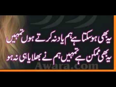 Tum Jo Aaye Zindagi Mein Baat Ban Gai By Aamir Afridi video