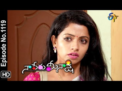 Naa Peru Meenakshi | 18th September 2018 | Full Episode No 1119 | ETV Telugu