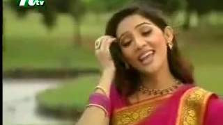 Aaj fire na gele ki noy.Romantic Bangla Song by Faysal's Collection