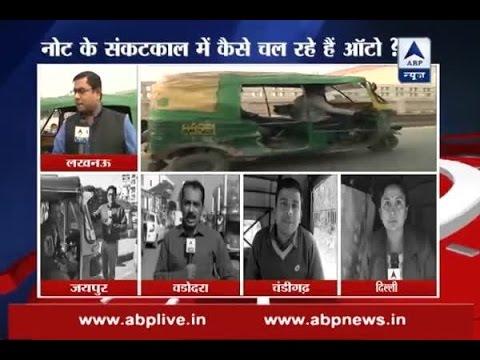 ABP News investigates how demonetisation affected auto, rickshaw owners