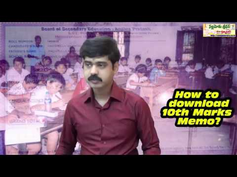 Computer Era   How to download 10th Class Marks Memo  Telugu...