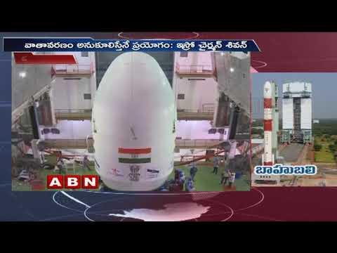 ISRO to Launch Rocket GSLV Mk III Carrying GSAT 29 Satellite From Sriharikota | ABN Telugu