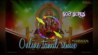 #online_tamil_remix   Aathadi_Mariyamma God remix songs tamil