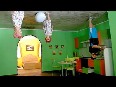 Дом вверх дном Развлечения для детей Дом Перевертыш РУМ ТУР вверх ногами