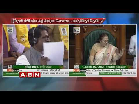 TDP MPs Protest in Parliament over AP special status | Delhi