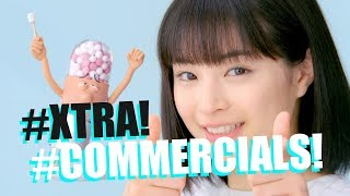 IT'S JAPANESE COMMERCIAL TIME!! | VOL. 175 | XTRA! | 4K UPSCALE