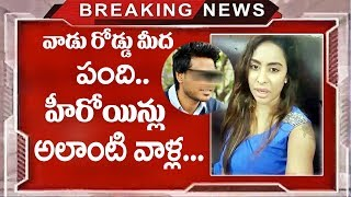 Sri Reddy Latest Comments