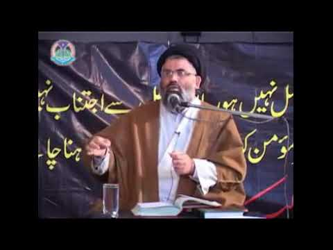 Khoof ki Tarbiyat mat karein  خوف کی تربیت مت کریں Agha Syed Jawad Naqvi