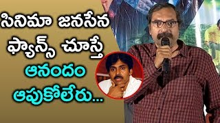 Kasi Vishwanath Speech At Prasnistha Movie Teaser Launch | Latest Movie Trailers