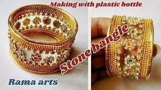 Stone bangle - Making with waste plastic bottle | jewellery tutorials
