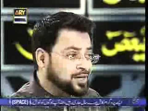 Main Nazar Karon Jaan O Jigar Kaisa Lagey Ga By Dr Aamir Liaqat  Mkv   Youtube video