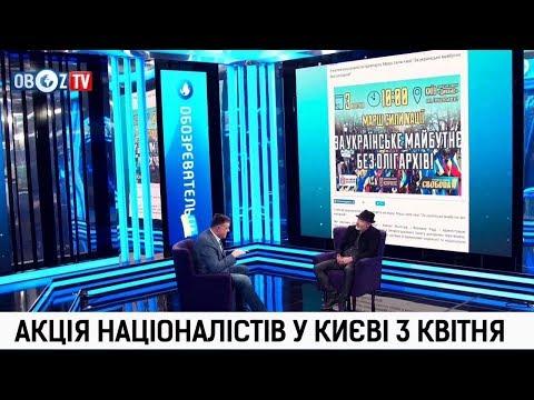 Народ і олігархи, націоналісти та політика, кирилиця чи латиниця. Олег Тягнибок про актуальне на ОбозTV