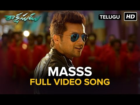 Masss | Full Video Song I Rakshasudu | Movie Version