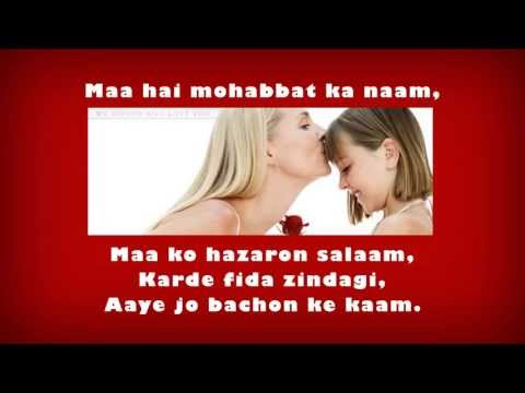 Happy mothers day wallpapers 2013 song kailash kher meri ma...
