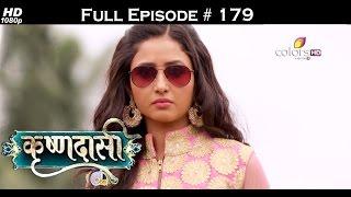 Krishnadasi - 29th September 2016 - कृष्णदासी - Full Episode(HD)