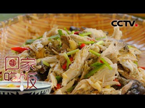 陸綜-回家吃飯-20190422 燒肉米線景頗鬼雞