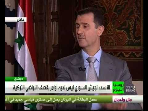 image vid�o الأسد:اردوغان يعتقد شخصيا انه السلطان العثماني الجديد