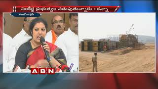 BJP Leaders Purandeswari and Kanna speaks to media over AP Polavaram Funds