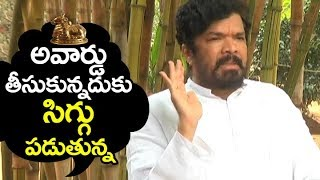 Posani krishna murali Press Meet on Nandi awards controversy | Filmylooks