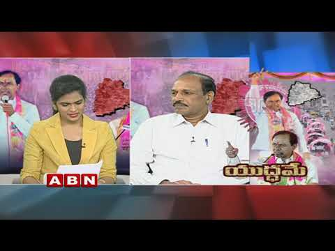 Discussion With Political Analyst lakshminarayana Over KCR Speech at Pragati Nivedana Sabha | Part 2