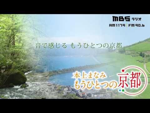 無料テレビで本上まなみ もうひとつの京都を視聴する