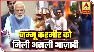 Jammu And Kashmir Tasted The Real Independence Now? | ABP News