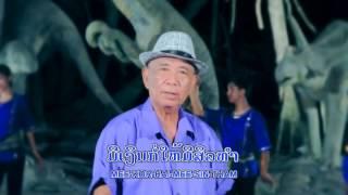 Ngern ເງິນ   Vocal By KhumPou Thaveevan