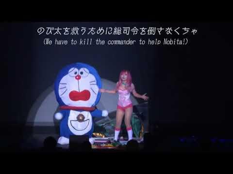 World Cosplay Summit 2018 - Team Vietnam - Doraemon: Nobita and the New Steel Troops thumbnail