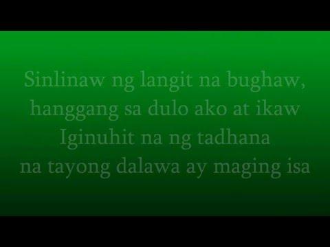 Yeng Constantino - Unat Huling Pag-ibig
