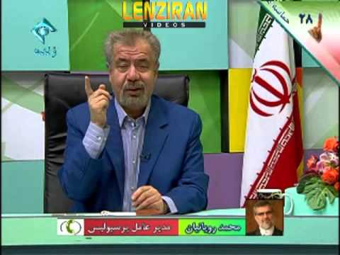 During sport program Varzesh Va Mardom aired on Friday17 May on Iranian television , the managing director of Persepolis FC Sardar Rouyanian announced that M...