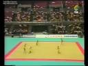 BULGARIA 10 CLUBS A.A. W.C. OSAKA 1999