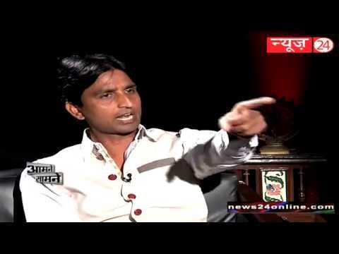 Aamne Samne With Kumar Vishwas video