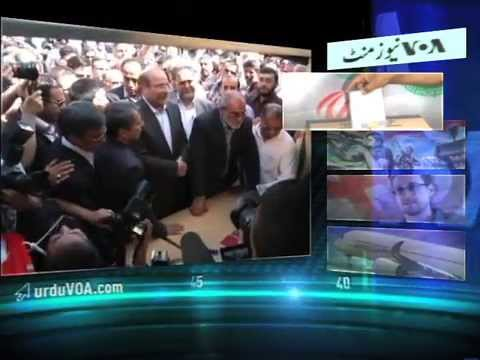 Urdu Newsminute 061413