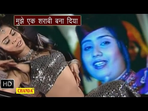 Mujhea Ek Sarabi Bana Diya Yara Remix Devi Bhojpuri Hot Songs Folk Chanda Cassettes video