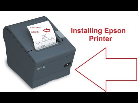 EPSON Advanced Printer Driver 4 installation