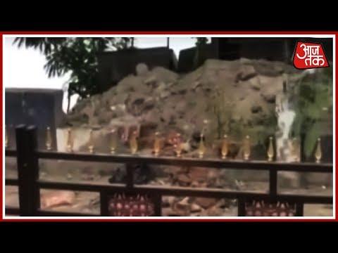 Guwahati में बड़ा धमाका, 4 लोगों के ज़ख़्मी होने की खबर | Breaking News
