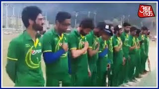 Download Shatak Aaj tak: PoK Anthem Played Before Cricket Match In Kashmir 3Gp Mp4