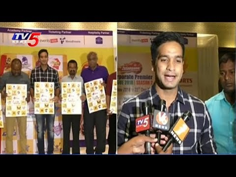 Telangana Corporate Premier League 2018 Logo Launched | TV5 News