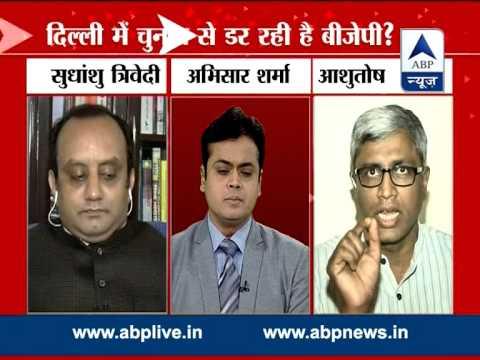 ABP News debate l Is BJP scared of elections in Delhi?