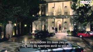 KARADAYI PROMO TRAILER GREEK SUBS