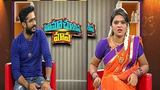 comedy-show-on-wedding-glances-cinema-chupistha-maava-special-program-vanitha-tv