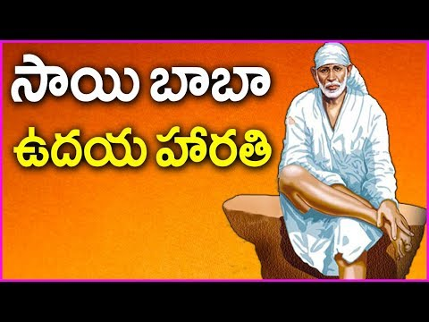 Sai Baba Aarti Morning - Shirdi Sai Baba Kakad Harathi | Rose Telugu Movies