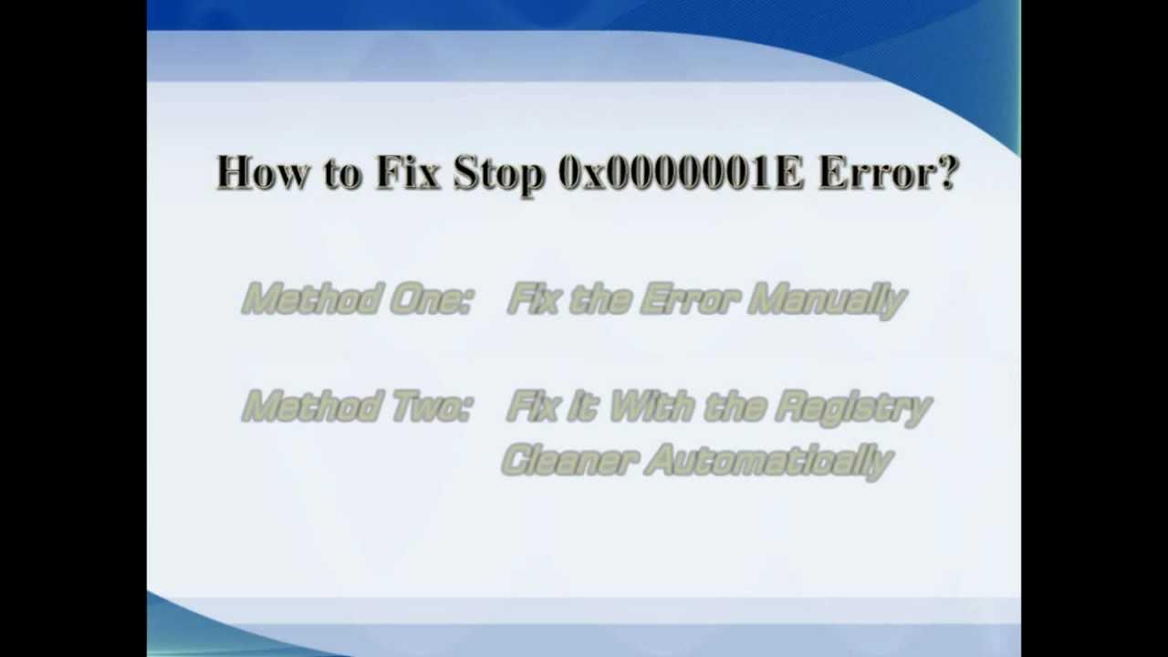 0x0000001e stop: